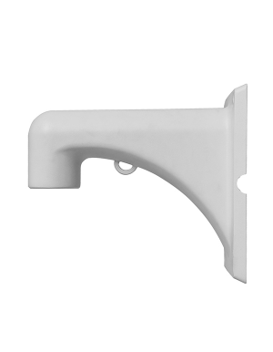UNV Wall Mount Bracket for PTZs