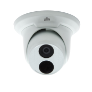 IPC3612ER3PF60 - UNV Dome IP66 IR 2MP 6mm