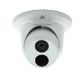 IPC3612ER3PF60M - UNV Dome IP66 IR 2MP 6mm