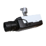 IPC542EDUG - UNV CS Cam 2MP Starlight SFP
